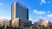 山东省济南市章丘区中医医院