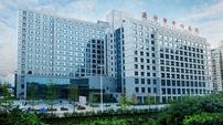 四川省遂宁市中心医院