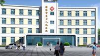 山东省淄博市第七人民医院