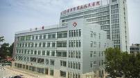 山东省菏泽市第三人民医院