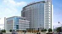 湖北省武汉市第九医院