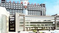 河北省保定市第二中心医院