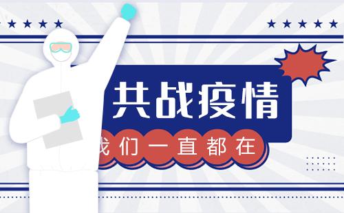 中国疫苗的接种率只有4% 钟南山为什么催你打疫苗